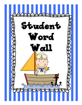 Nautical Word Wall - Student's Personal Word Wall