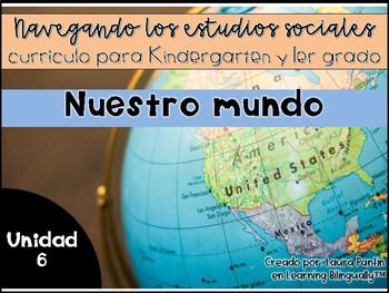 Navegando los estudios sociales: Nuestro Mundo