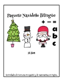 Navidad Bilingüe / Christmas packet for bilingual classes