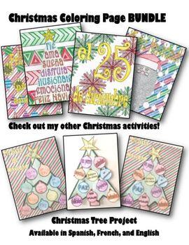 Navidad - Christmas Spanish Adult Coloring Page
