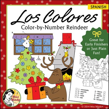 Christmas Colors.Navidad Los Colores Spanish Christmas Colors Color By Number Worksheet
