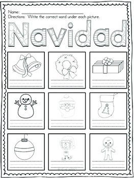 Navidad Vocabulary Cards (SPANISH)