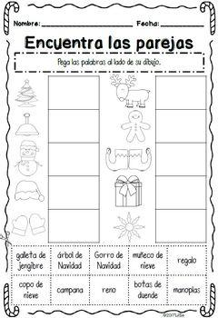 Navidad: centros de lectura y matemáticas / NO PREP  1st grade Christmas Centers
