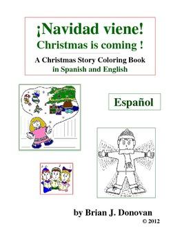 Navidad viene! Story Coloring Book (Spanish/English) by BrinD   TpT
