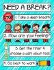 Need a Break? A Classroom Management Tool