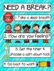 Need a Break? A Classroom Management Tool