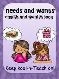 Needs & Wants/ Deseos y Necesidades mini book