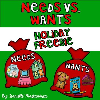 Needs and Wants Christmas Holiday Freebie