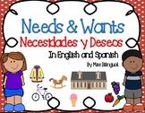 Needs and Wants / Necesidades y Desesos / Dual Language