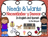 Needs and Wants / Necesidades y Desesos / Dual Language