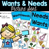 Needs and Wants Pocket Chart Cards {FREEBIE}