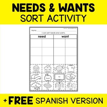 Needs and Wants Sort Activity