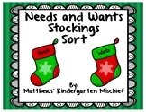 Needs and Wants Stocking Sort