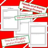 Needs and Wants Writing Prompt (in English and French!)