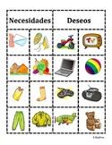 Needs and Wants Sort bilingual