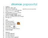 """""""Papaoutai"""" Stromae to Review Negation Ne...jamais plus rien personne pas encore"""