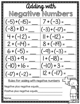 Positive and Negative Integers for Beginners