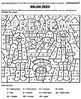 Negative Numbers Coloring Puzzle by Arithmetints