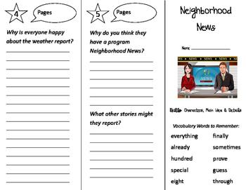 Neighborhood News Trifold - Storytown 2nd Grade Unit 1 Week 5
