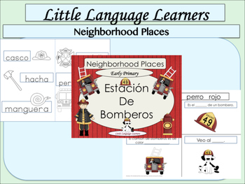 Spanish Dual Language Bilingual Neighborhood+Community Helpers-EL Newcomers Too