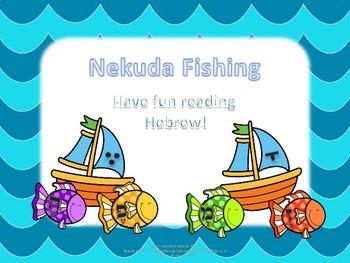 Nekuda fishing