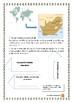 Nelson Mandela Afrikaans Skootboek