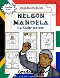 Nelson Mandela by Kadir Nelson Book Study Black History Common Core
