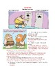 Neolithic Revolution Political Cartoon Worksheet with Answer Key