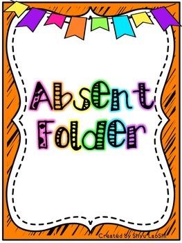 absent folder covers neon by lisasmendoza teachers pay teachers