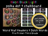 Neon and Polka Dot Black Light Word Wall Bundle