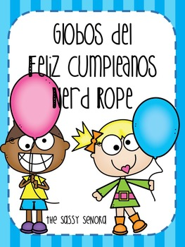 Nerdy Birthday Balloons- SPANISH