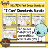 """Nevada First Grade Standards BUNDLE """"I Can"""" Posters"""