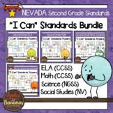 """Nevada Second Grade Standards BUNDLE """"I Can"""" Posters"""