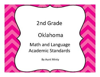 2017-2018 Oklahoma 2nd Grade Math and Language Academic Standards