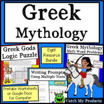 Greek Mythology / Greek Gods Activity Bundle