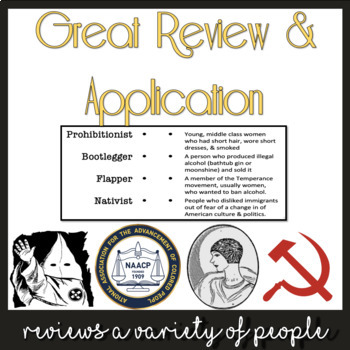 New! Conversations in the 1920's - A Point of View Review Activity