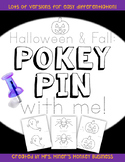 New Differentiated Pokey Pin Halloween & Fall Fine Motor