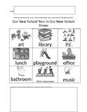 New School Shoes Tour Scavenger Hunt