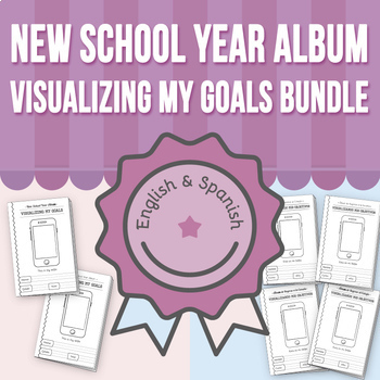 New School Year Album - Visualizing My Goals BUNDLE
