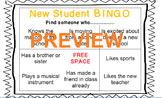 New Student Bingo Cards