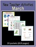 New Teacher Activities - March (First Year Teacher)