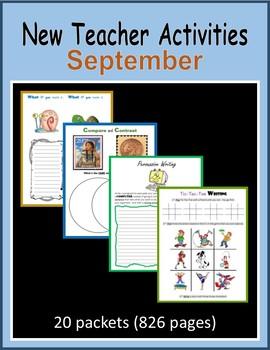 New Teacher Activities - September (First Year Teacher)