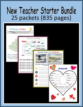 New Teacher Starter Bundle (25 Packets)