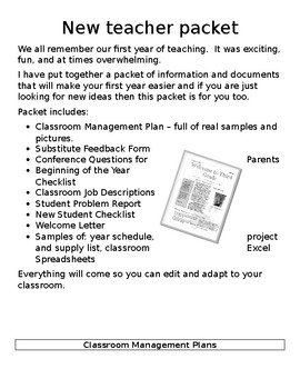 New Teacher or Back-to-School Packet