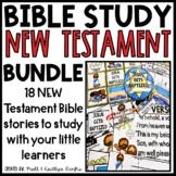 New Testament Bible Studies GROWING BUNDLE