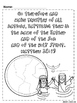 New Testament Bible Verses and Background Info (ESV School