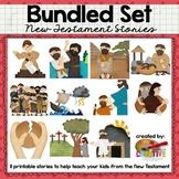 New Testament Interactive Bible Story Printables {BUNDLE}