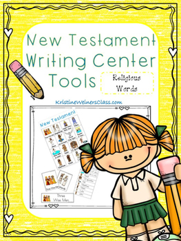 New Testament Writing Center Tools: Religious Words