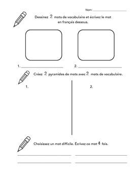 New Unit Vocabulary Sheet - Version 2