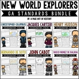 New World Explorers Biography Pack Georgia 3rd Grade Standards BUNDLE